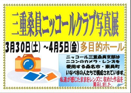 2013y03m20d_123224546.jpg