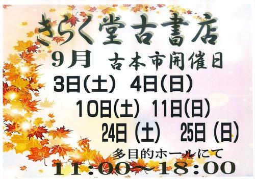 2016y08m21d_135352830.jpg