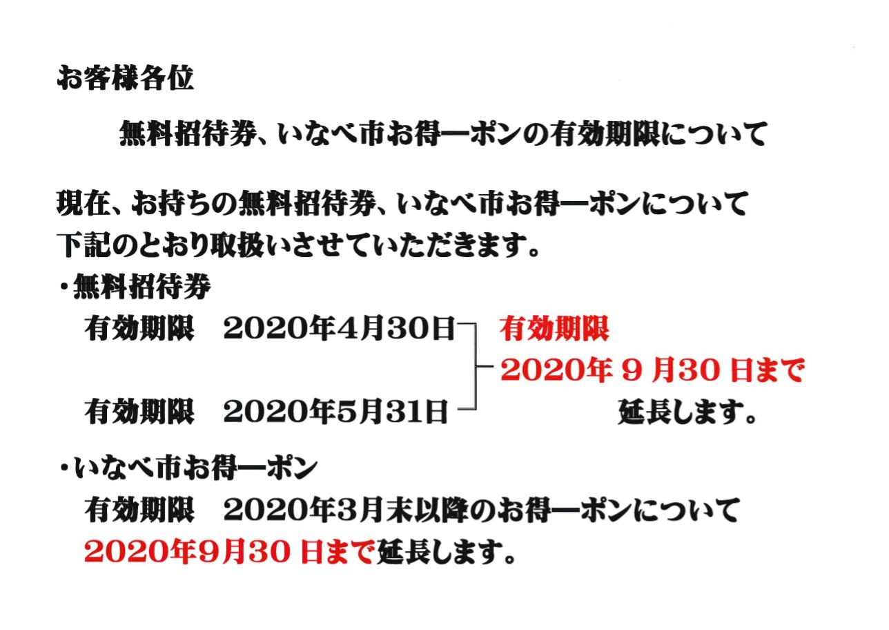 http://www.ajisainosato.com/info/images/%E3%82%B9%E3%82%AF%E3%83%AA%E3%83%BC%E3%83%B3%E3%82%B7%E3%83%A7%E3%83%83%E3%83%88%202020-05-29%2015.29.50.png
