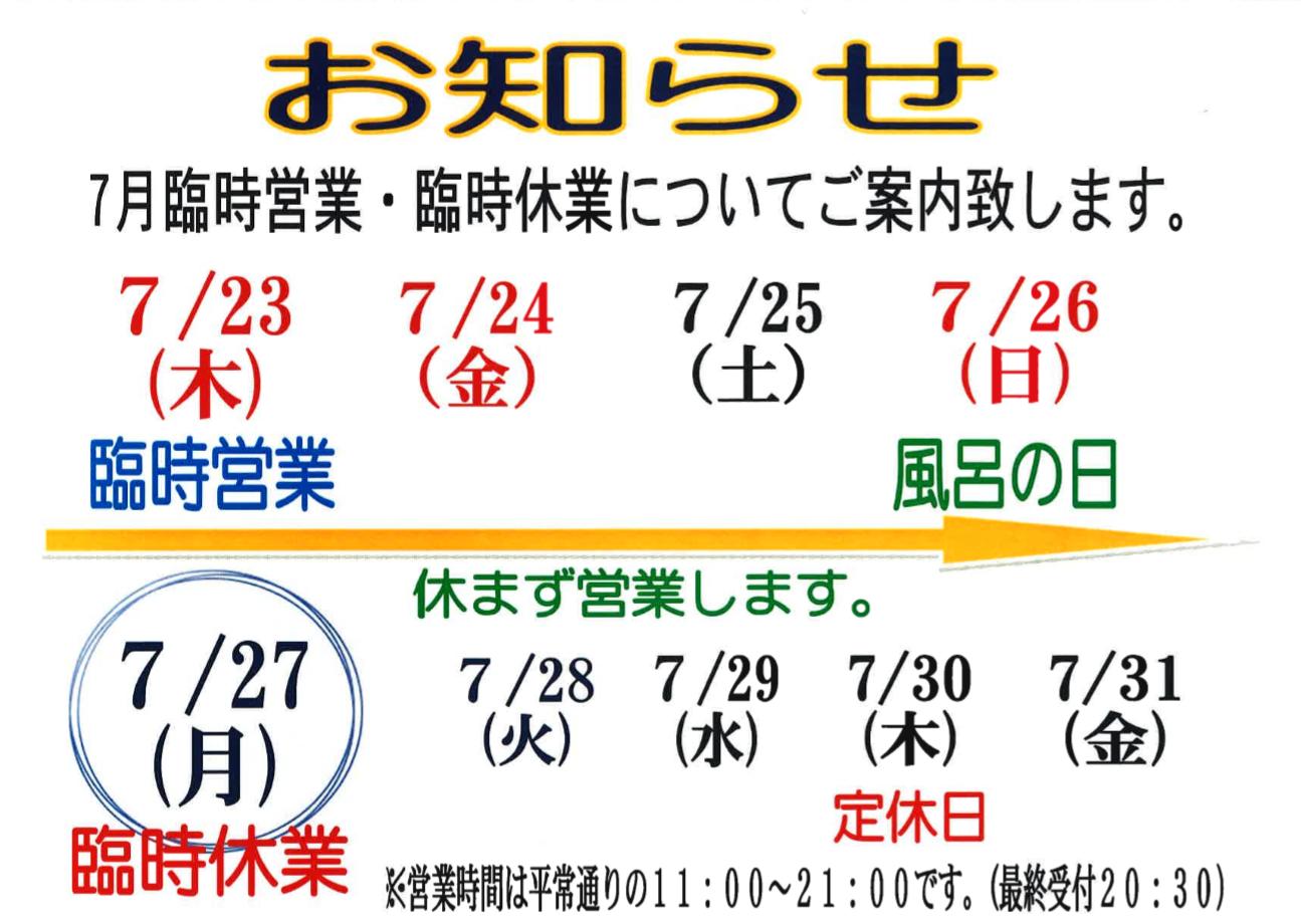 http://www.ajisainosato.com/info/images/%E3%82%B9%E3%82%AF%E3%83%AA%E3%83%BC%E3%83%B3%E3%82%B7%E3%83%A7%E3%83%83%E3%83%88%202020-06-13%2014.20.04.png