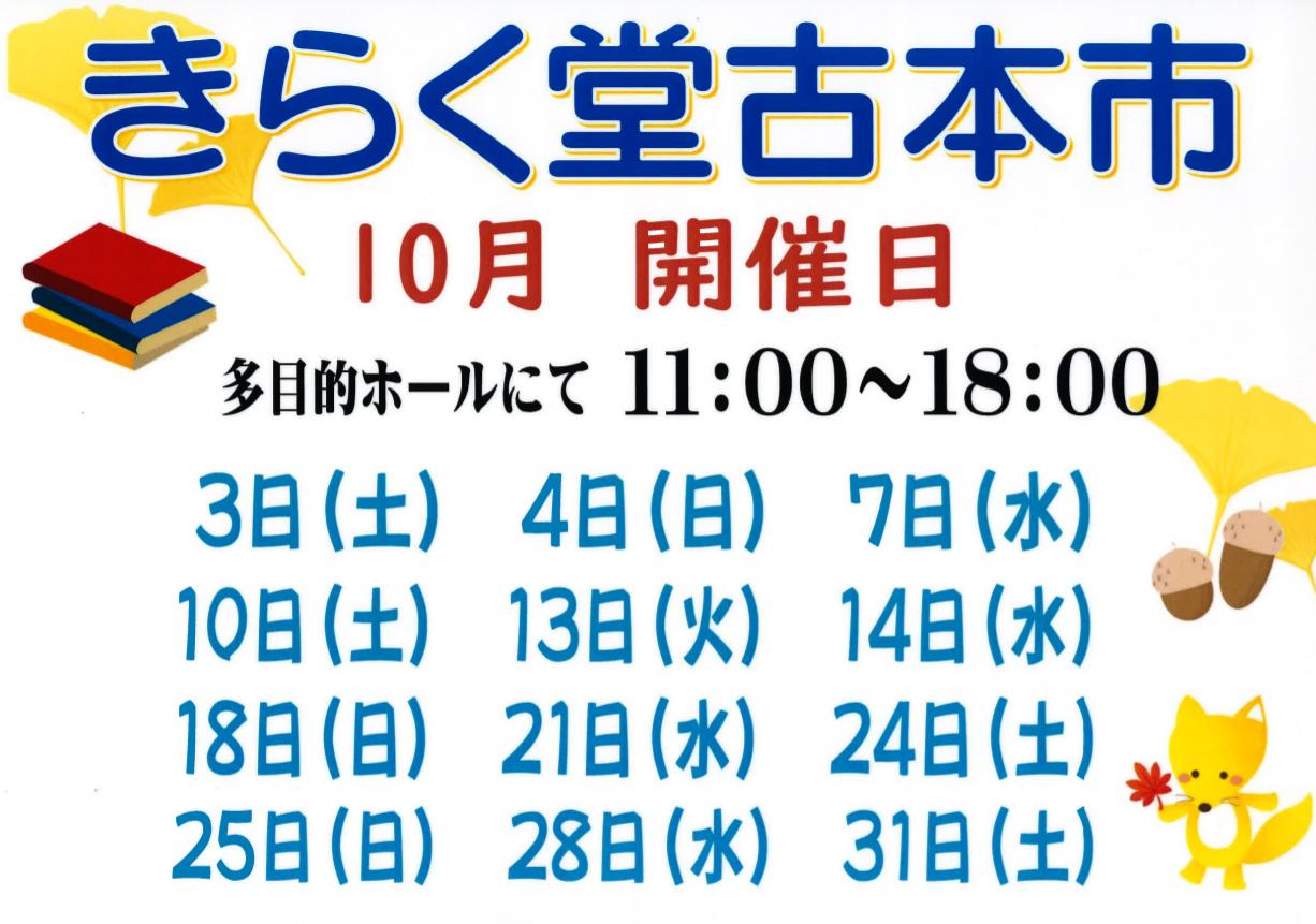 http://www.ajisainosato.com/info/images/%E3%82%B9%E3%82%AF%E3%83%AA%E3%83%BC%E3%83%B3%E3%82%B7%E3%83%A7%E3%83%83%E3%83%88%202020-09-20%2013.40.43.png