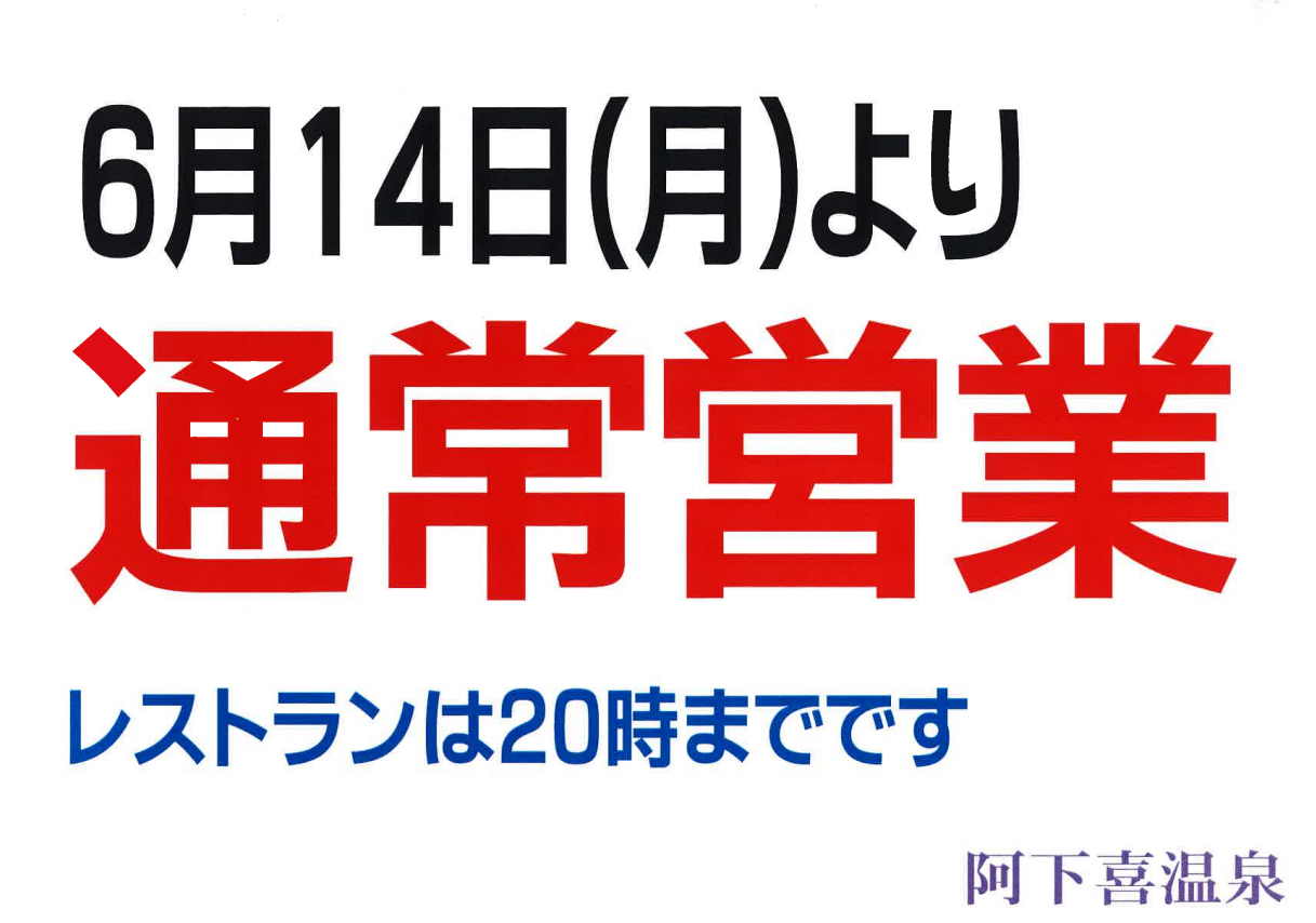 http://www.ajisainosato.com/info/images/%E3%82%B9%E3%82%AF%E3%83%AA%E3%83%BC%E3%83%B3%E3%82%B7%E3%83%A7%E3%83%83%E3%83%88%202021-06-12%2013.15.50.png