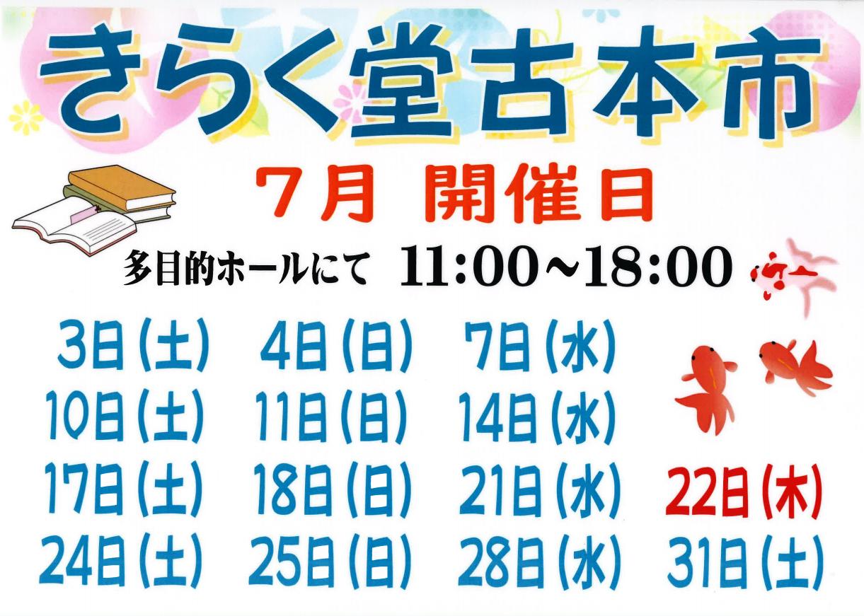 http://www.ajisainosato.com/info/images/%E3%82%B9%E3%82%AF%E3%83%AA%E3%83%BC%E3%83%B3%E3%82%B7%E3%83%A7%E3%83%83%E3%83%88%202021-06-20%2011.46.04.png