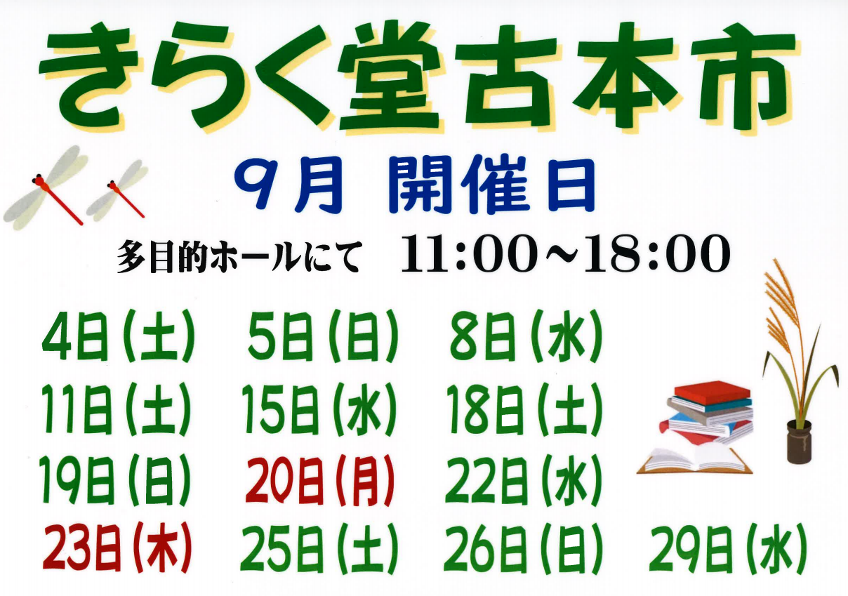 http://www.ajisainosato.com/info/images/%E3%82%B9%E3%82%AF%E3%83%AA%E3%83%BC%E3%83%B3%E3%82%B7%E3%83%A7%E3%83%83%E3%83%88%202021-08-15%2018.09.36.png
