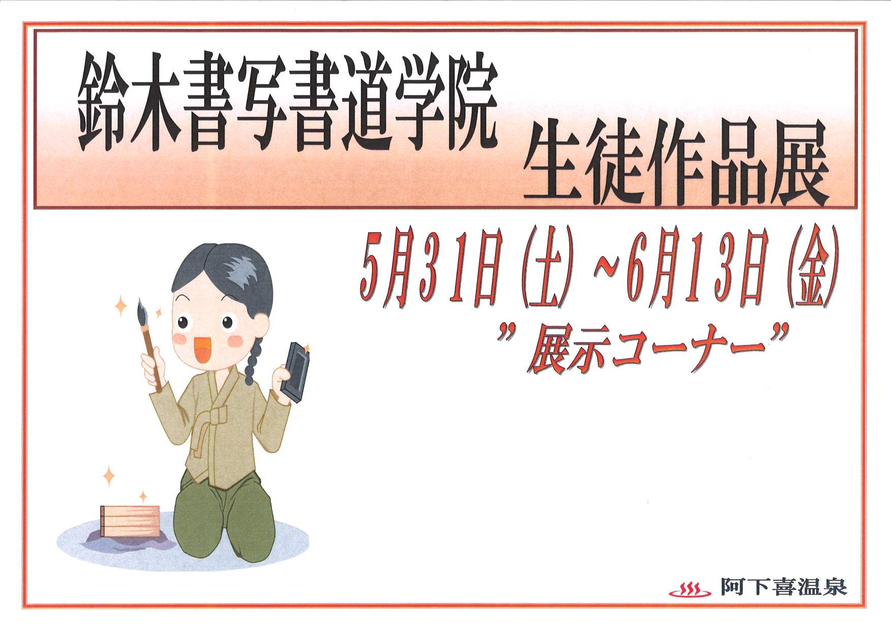 http://www.ajisainosato.com/info/images/20140528172455_00001.jpg
