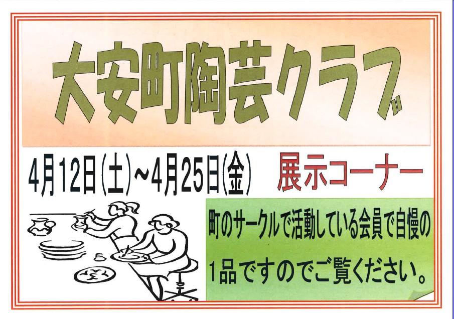 http://www.ajisainosato.com/info/images/2014y04m07d_174145843.jpg