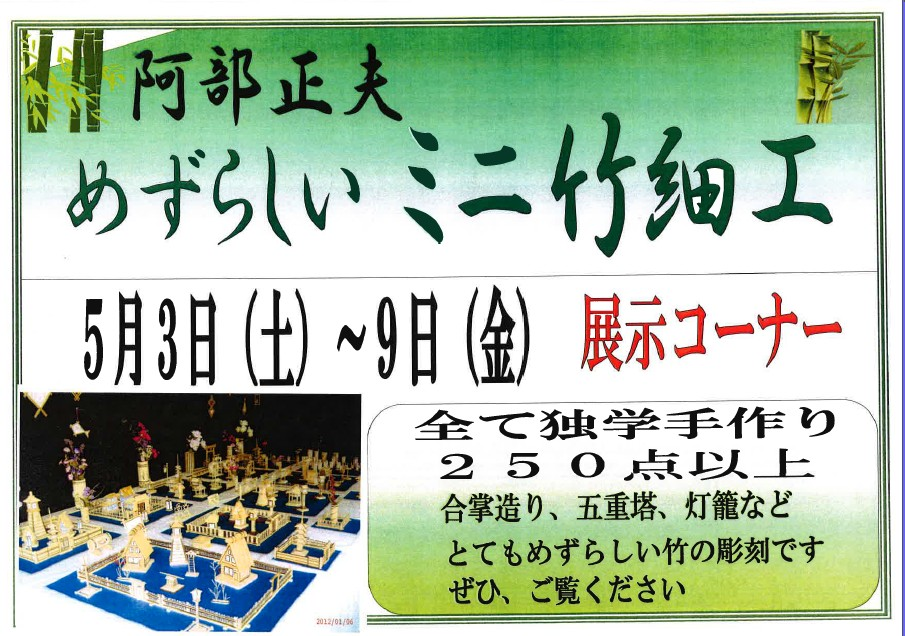 http://www.ajisainosato.com/info/images/2014y04m16d_184022125.jpg