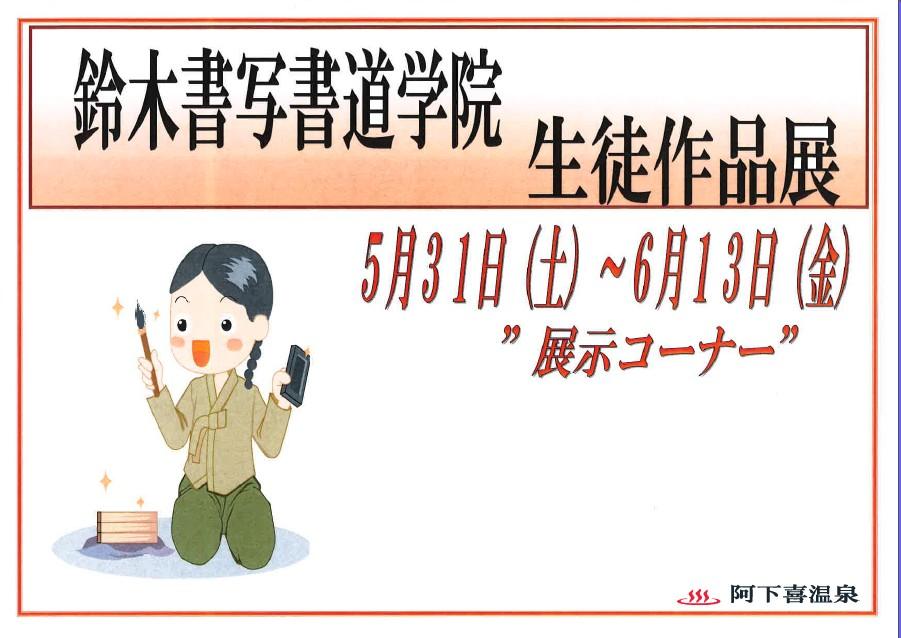 http://www.ajisainosato.com/info/images/2014y05m28d_170959671.jpg