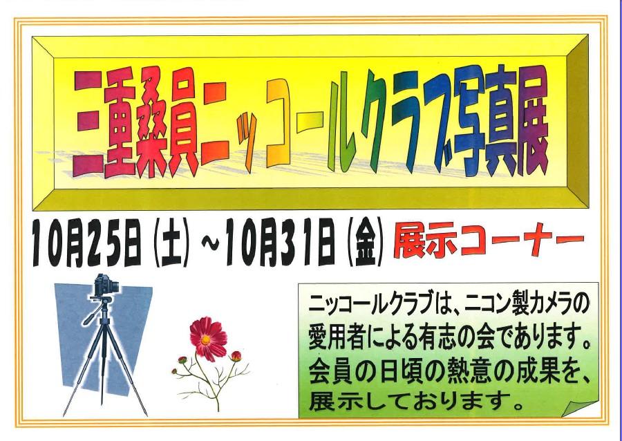 http://www.ajisainosato.com/info/images/2014y10m06d_133223046.jpg