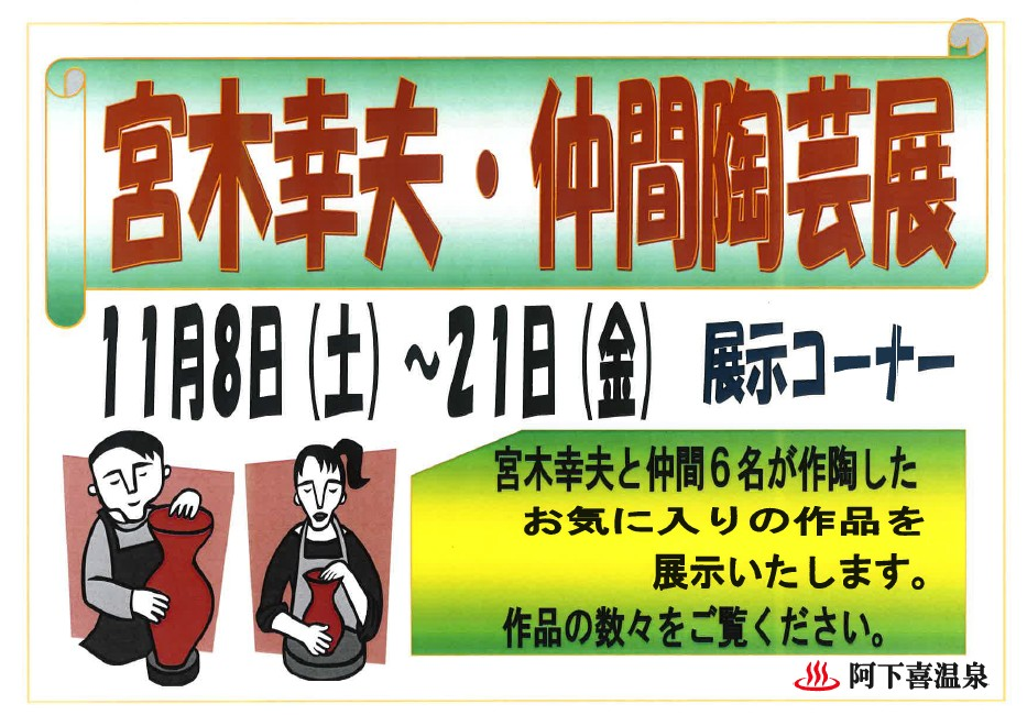 http://www.ajisainosato.com/info/images/2014y11m04d_162826799.jpg