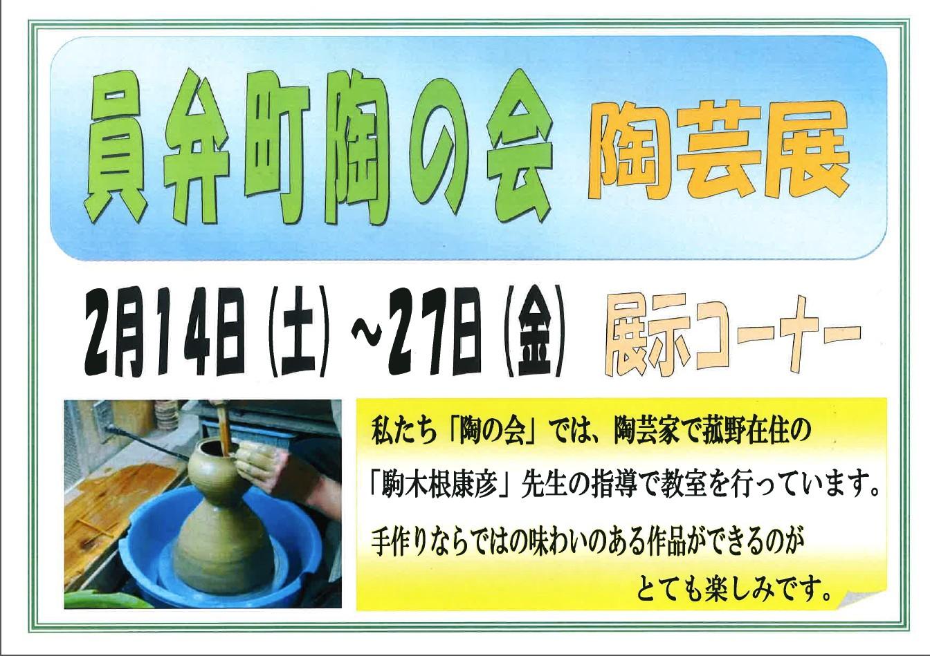 http://www.ajisainosato.com/info/images/2015y01m30d_113019221.jpg
