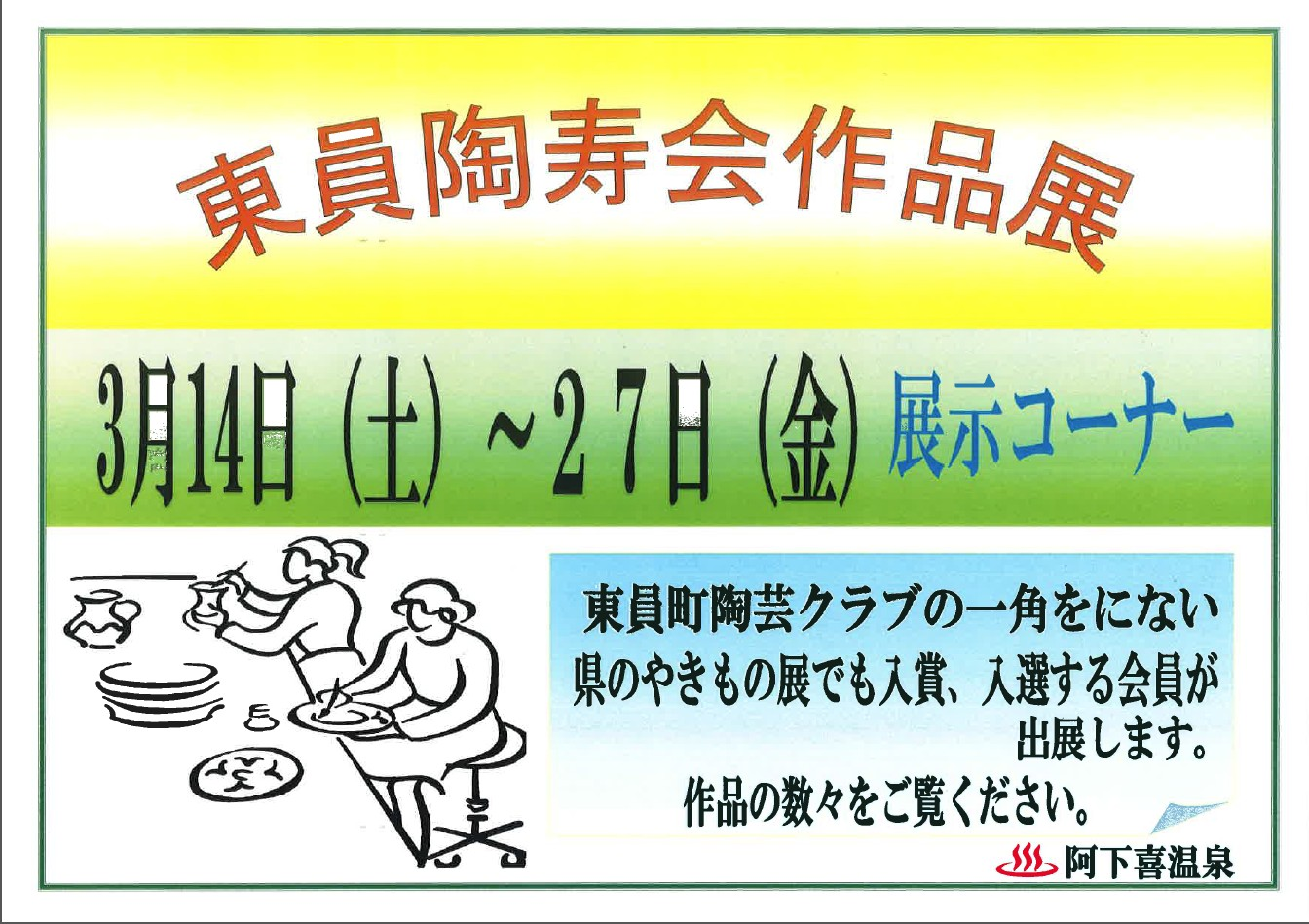 http://www.ajisainosato.com/info/images/2015y03m03d_142737394.jpg
