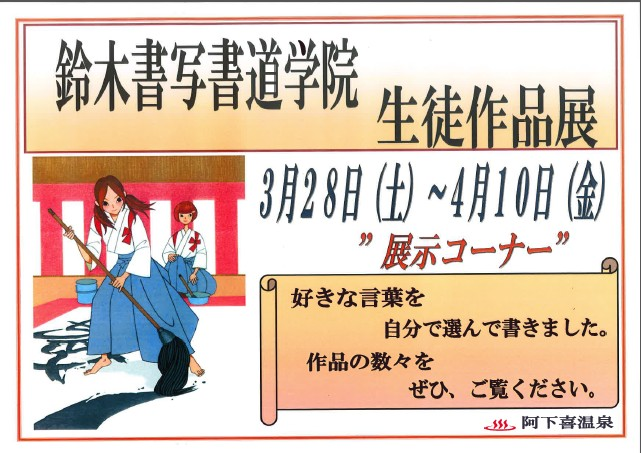 http://www.ajisainosato.com/info/images/2015y03m11d_190152963.jpg
