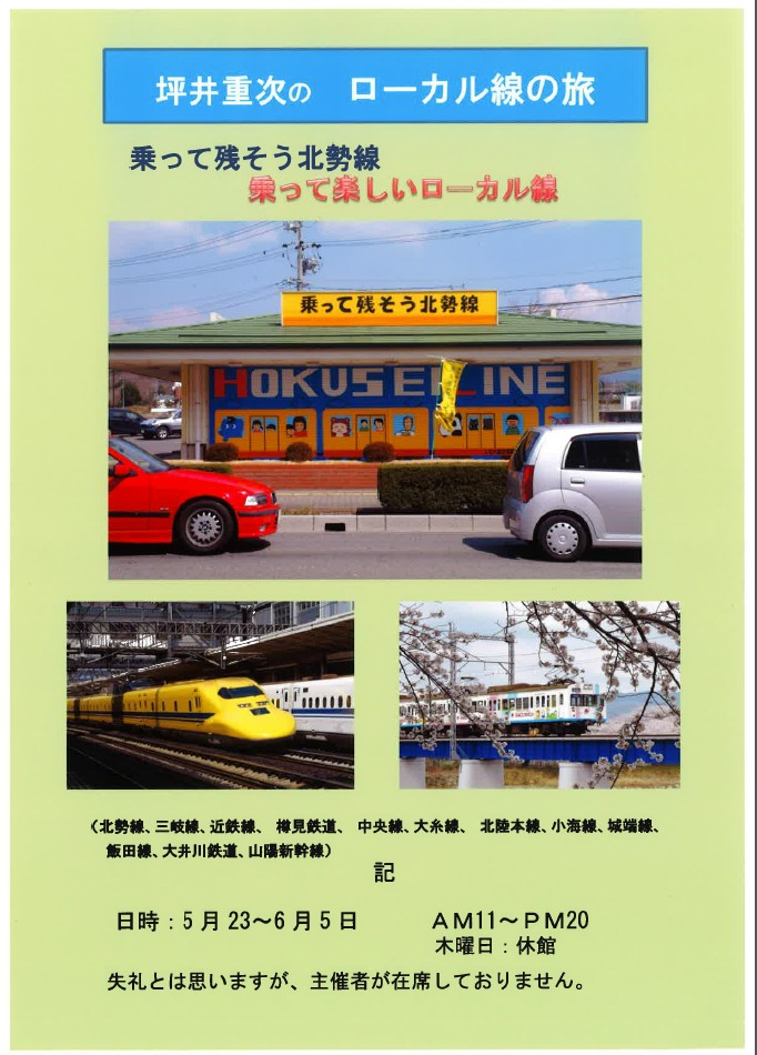 http://www.ajisainosato.com/info/images/2015y03m31d_150329154.jpg