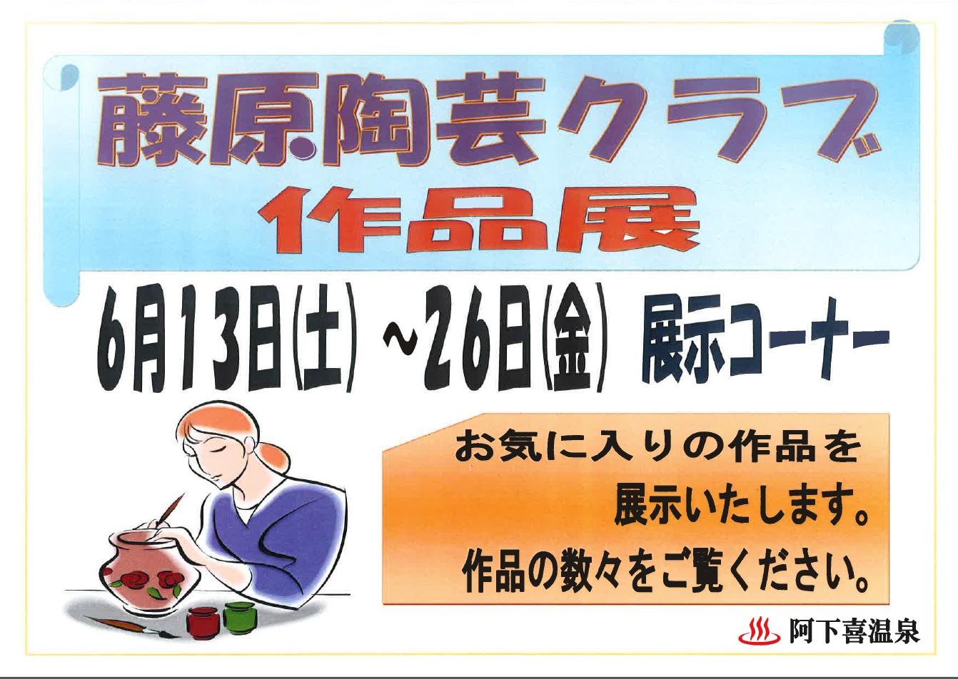 http://www.ajisainosato.com/info/images/2015y06m09d_135622920.jpg