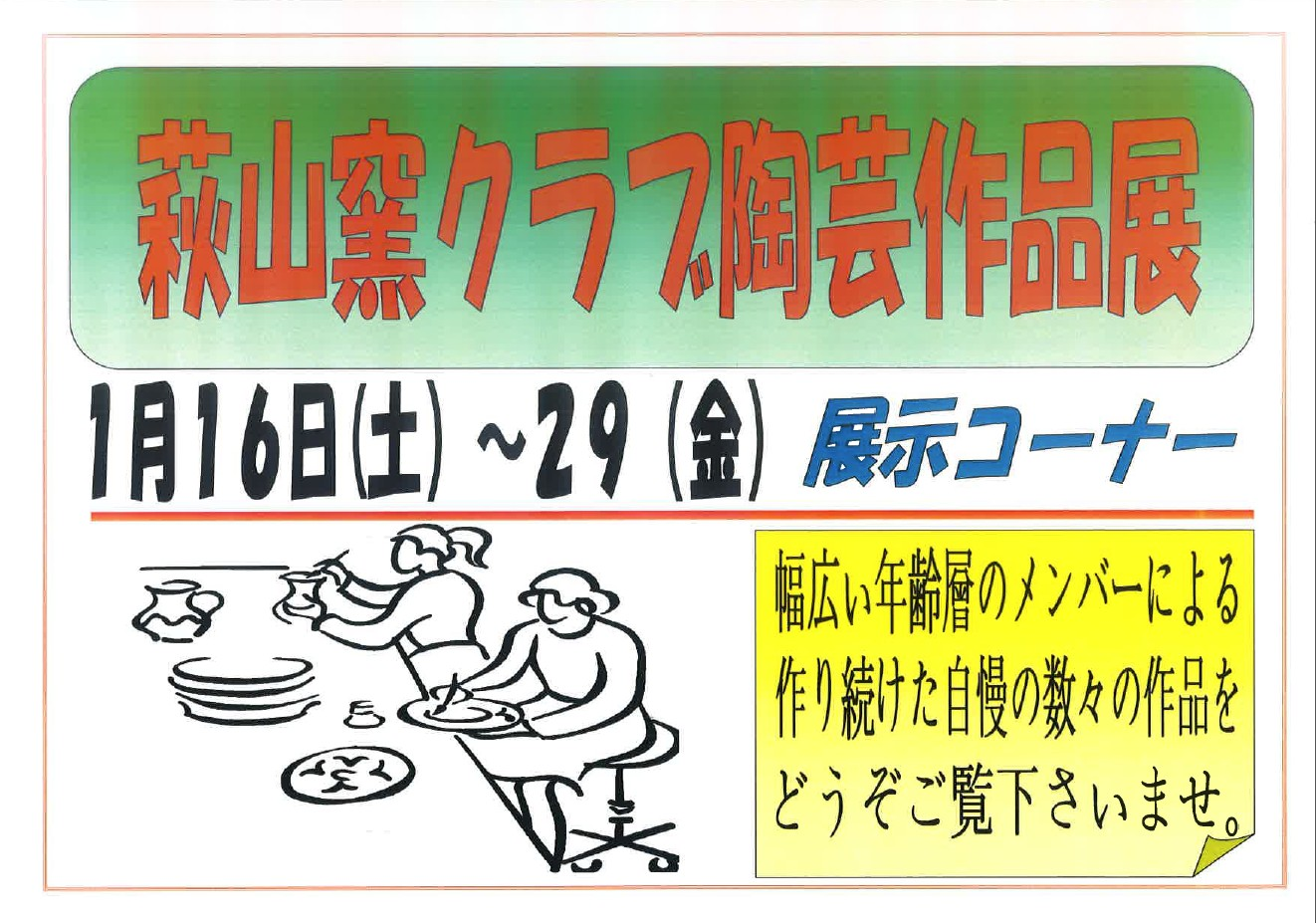 http://www.ajisainosato.com/info/images/2016y01m06d_195001882.jpg