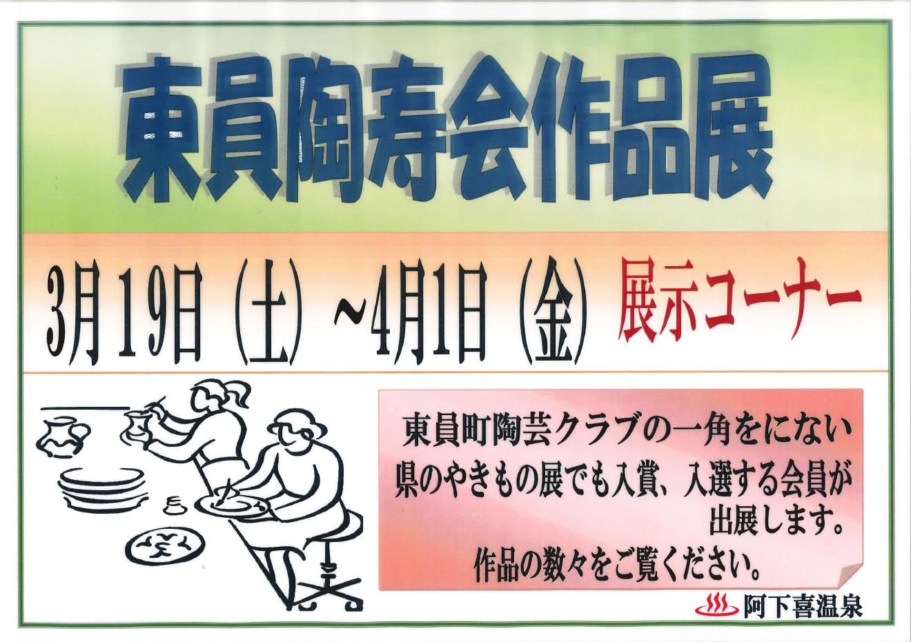http://www.ajisainosato.com/info/images/2016y03m16d_162258185.jpg