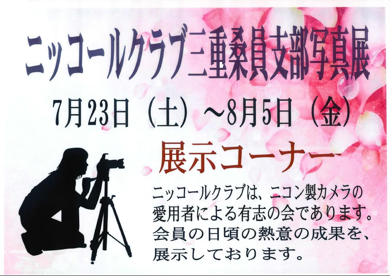 http://www.ajisainosato.com/info/images/2016y07m23d_150112618.jpg