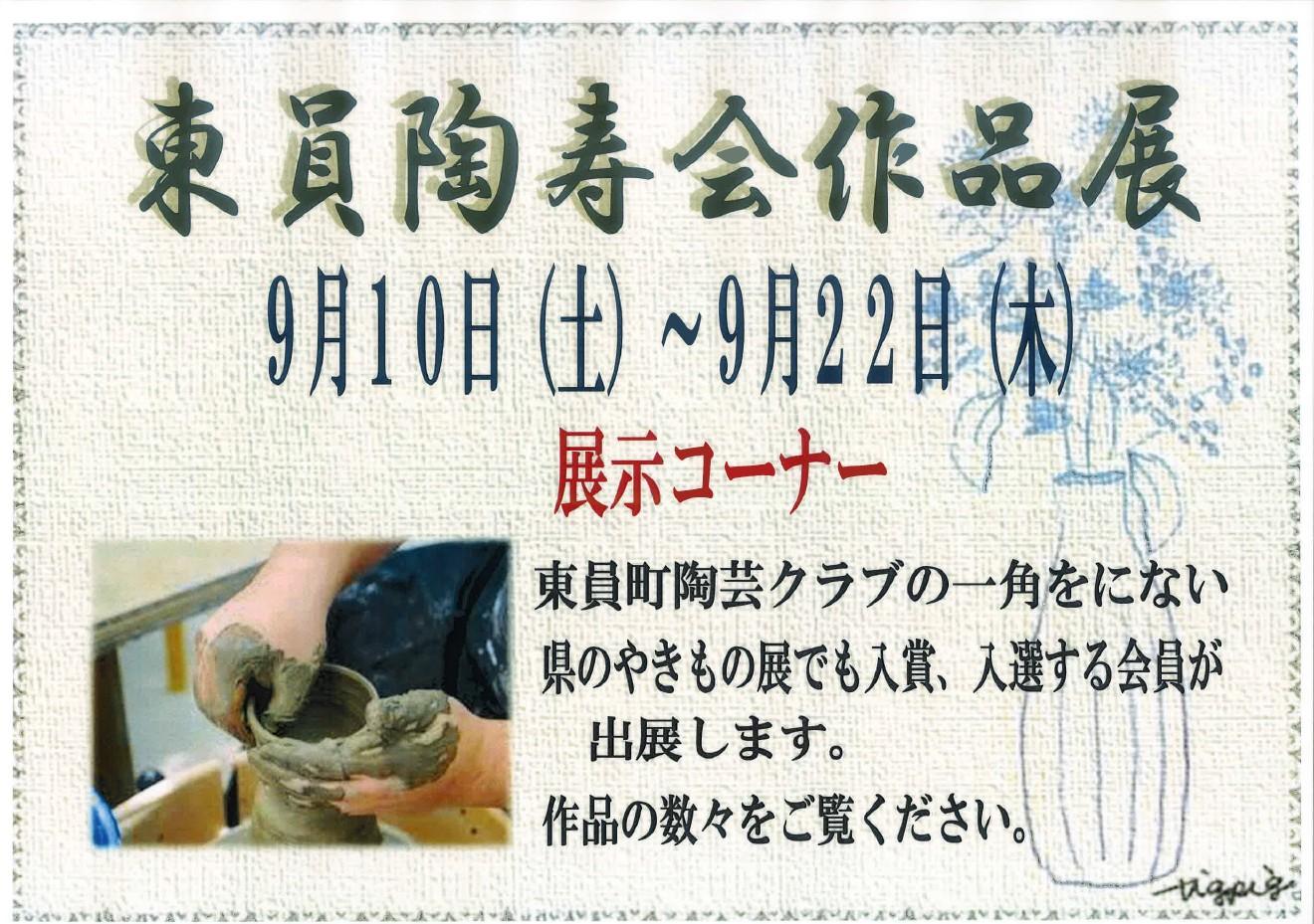 http://www.ajisainosato.com/info/images/2016y08m28d_181449084.jpg