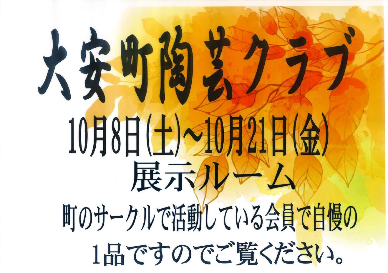 http://www.ajisainosato.com/info/images/2016y10m01d_152721020.jpg
