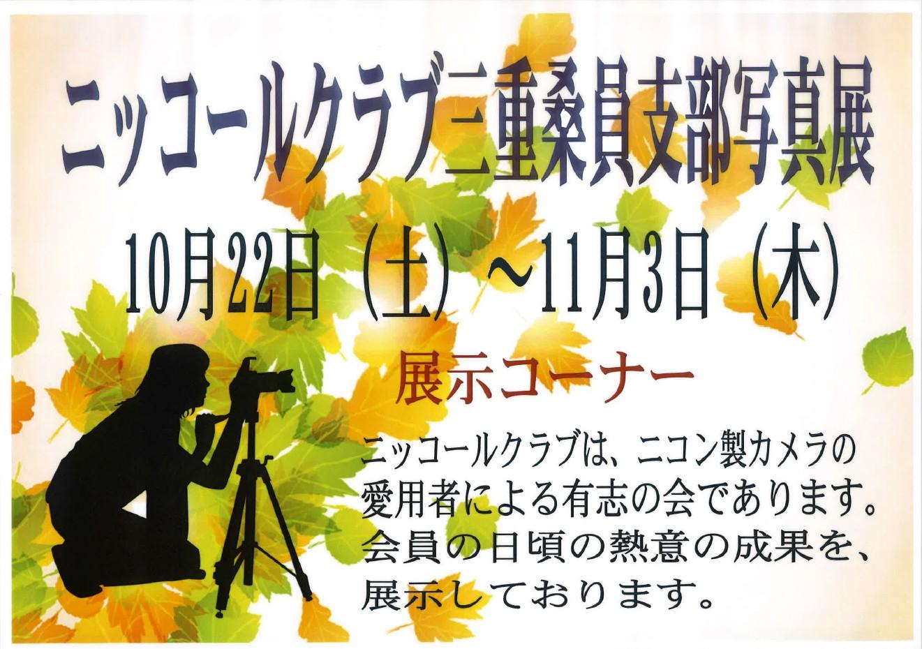http://www.ajisainosato.com/info/images/2016y10m21d_112928325.jpg