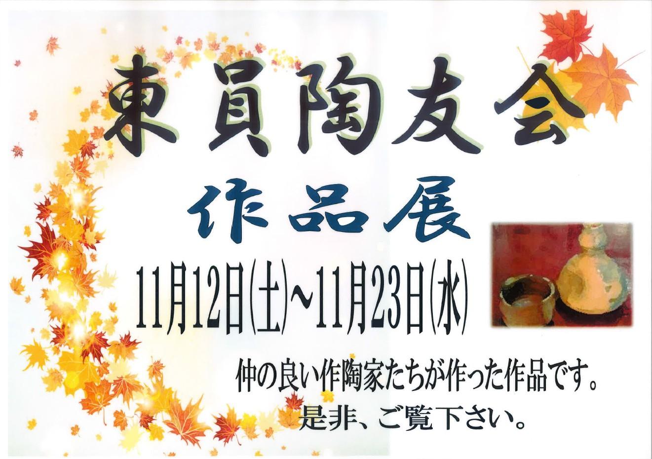 http://www.ajisainosato.com/info/images/2016y10m29d_145619558.jpg