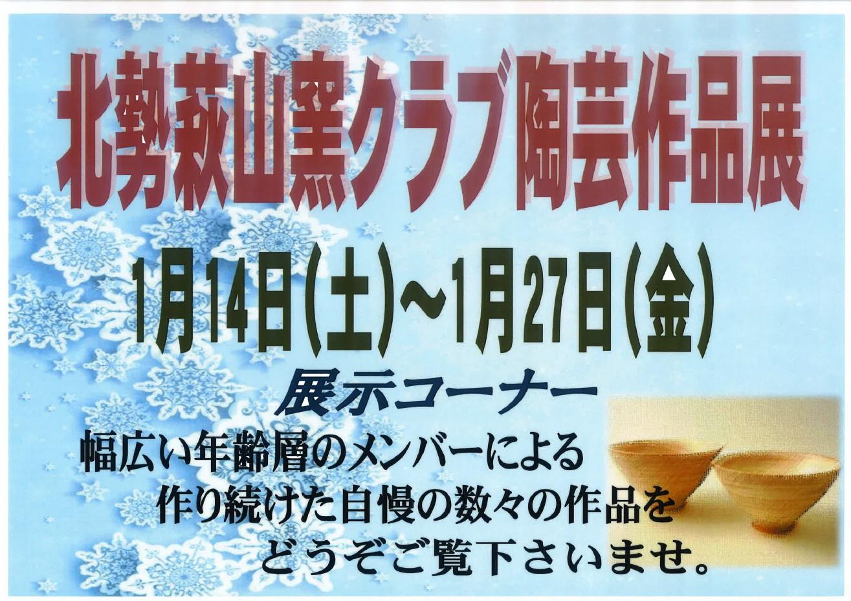 http://www.ajisainosato.com/info/images/2017y01m03d_114818397.jpg