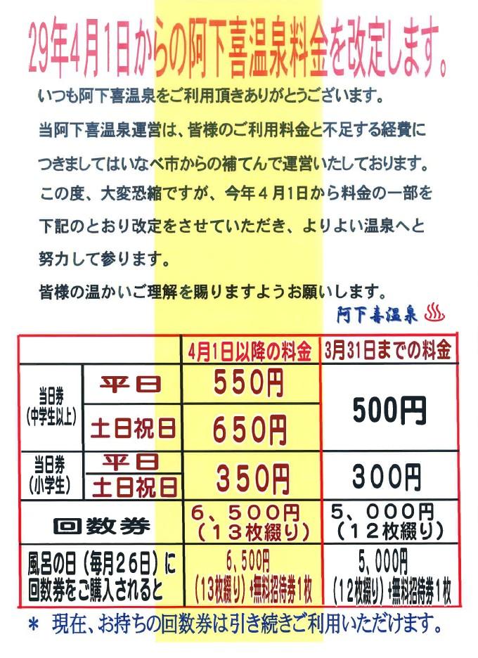 http://www.ajisainosato.com/info/images/2017y02m01d_181539600.jpg
