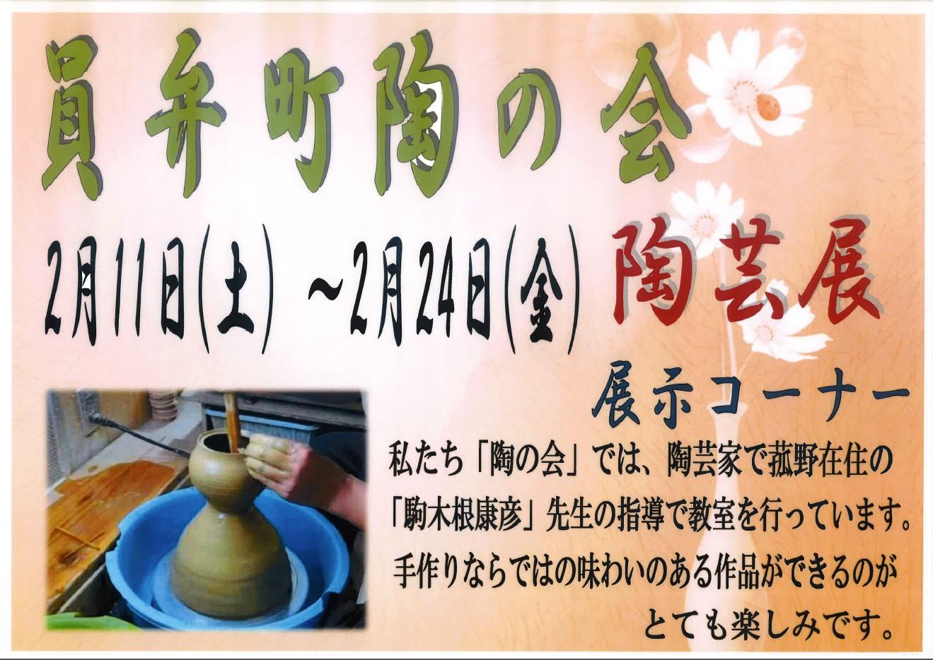 http://www.ajisainosato.com/info/images/2017y02m13d_093236331.jpg