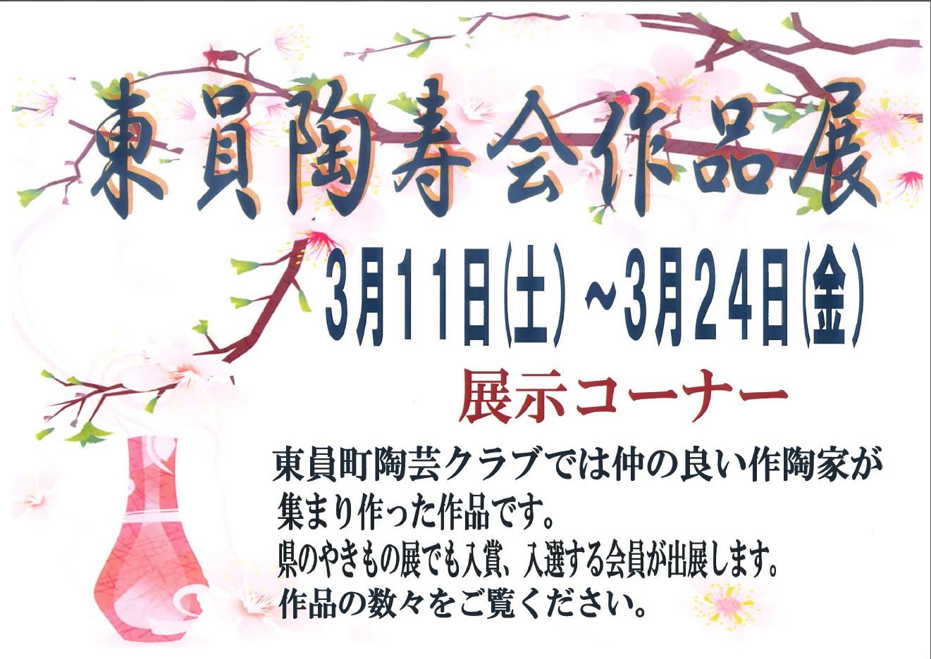 http://www.ajisainosato.com/info/images/2017y03m08d_200721742.jpg