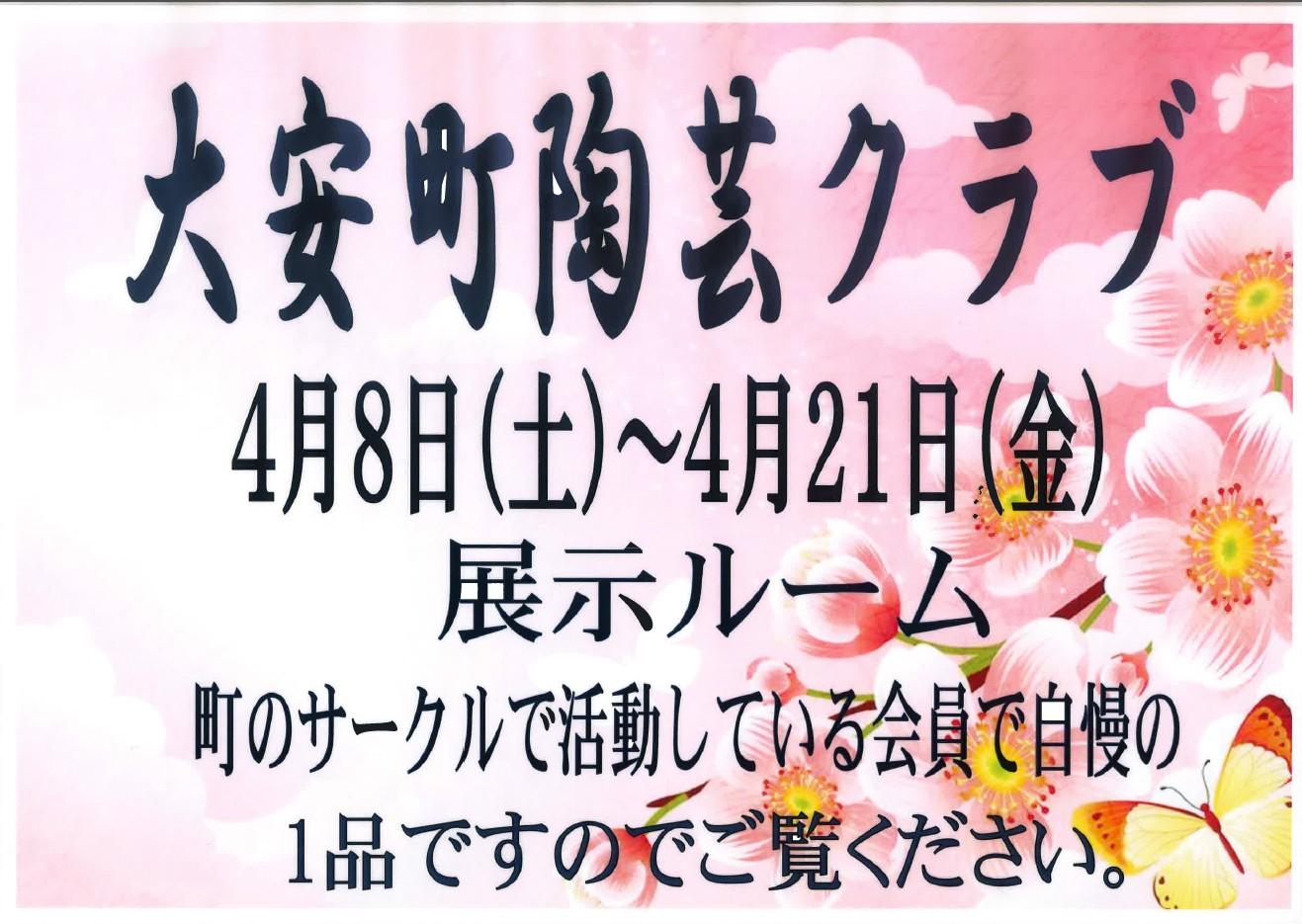http://www.ajisainosato.com/info/images/2017y03m26d_180848994.jpg
