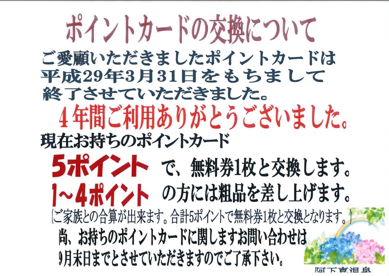 http://www.ajisainosato.com/info/images/2017y03m30d_083940005.jpg