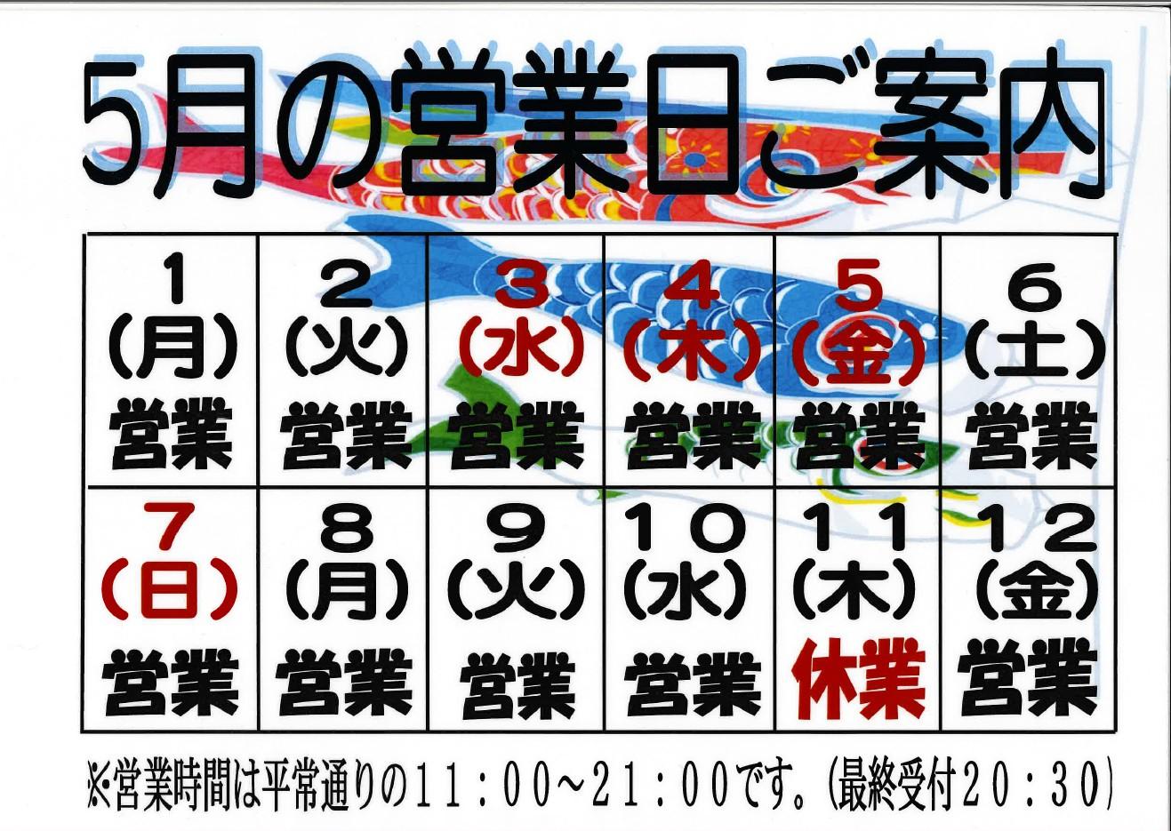 http://www.ajisainosato.com/info/images/2017y04m09d_150738652.jpg