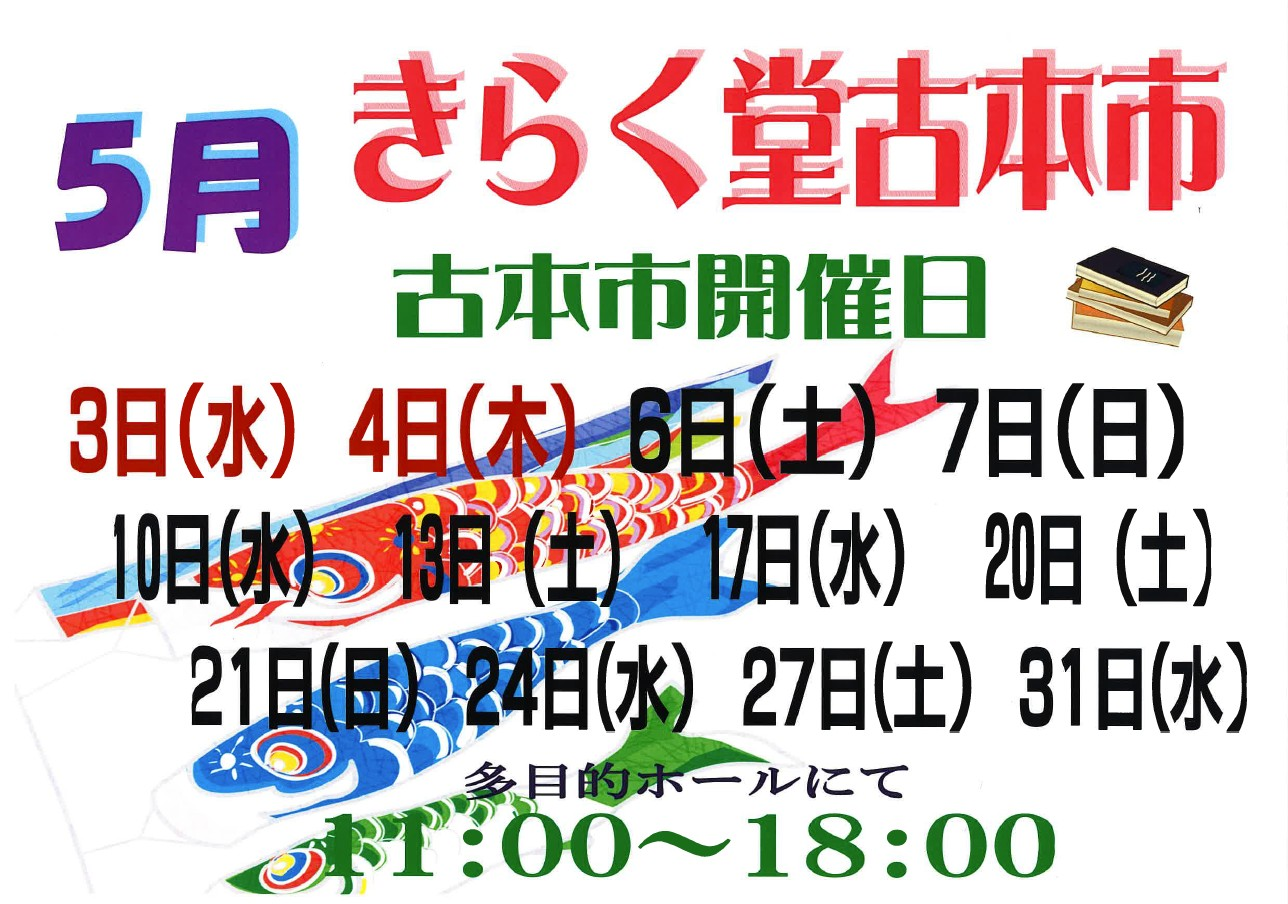 http://www.ajisainosato.com/info/images/2017y04m19d_170924829.jpg
