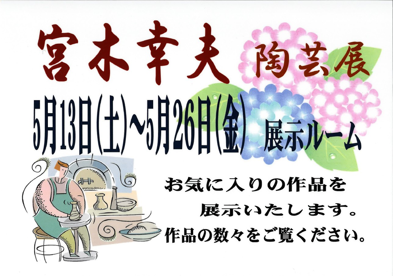 http://www.ajisainosato.com/info/images/2017y05m04d_144524647.jpg