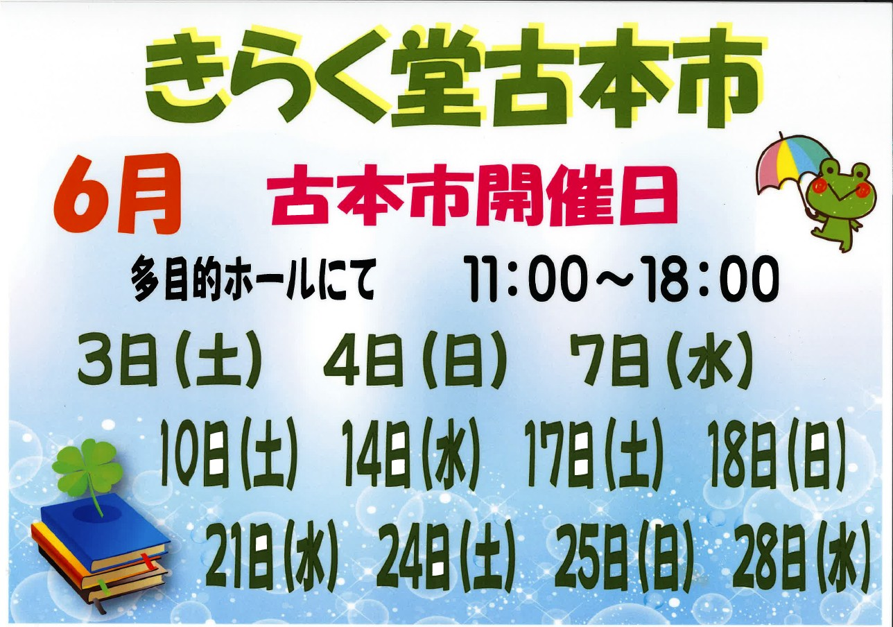 http://www.ajisainosato.com/info/images/2017y06m09d_142021495.jpg