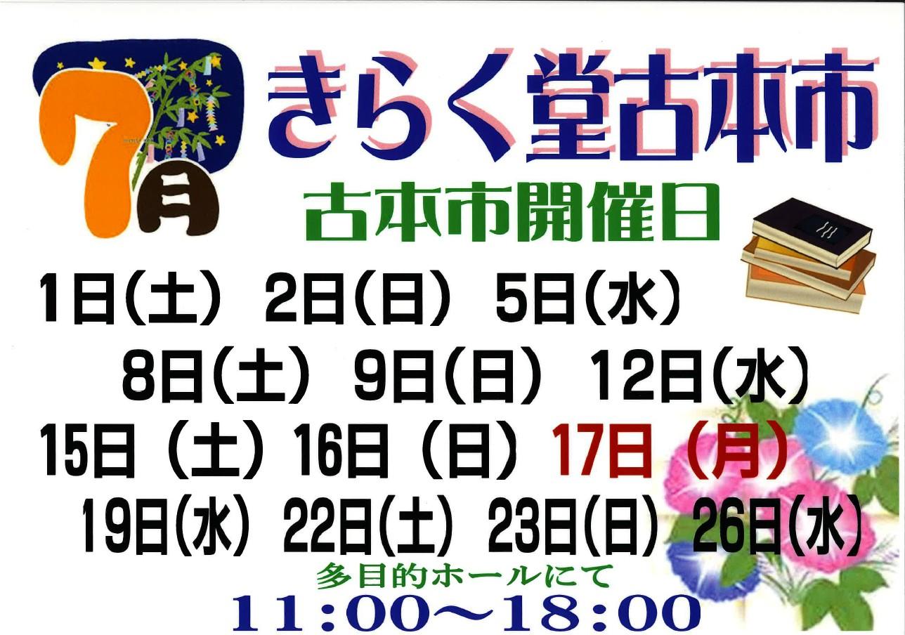 http://www.ajisainosato.com/info/images/2017y06m19d_153201903.jpg
