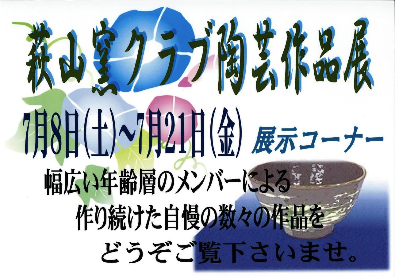 http://www.ajisainosato.com/info/images/2017y06m24d_132235920.jpg