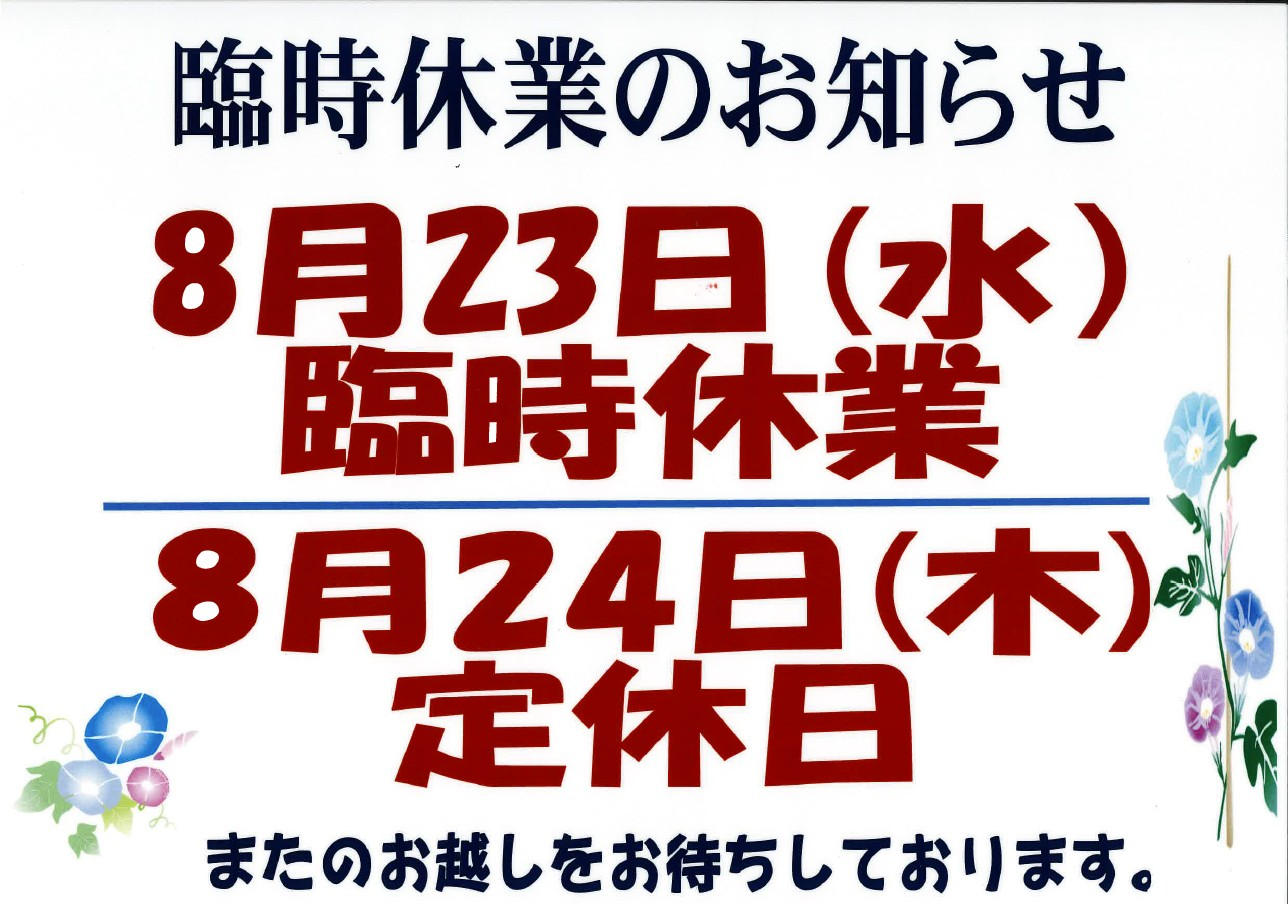 http://www.ajisainosato.com/info/images/2017y07m16d_133944568.jpg