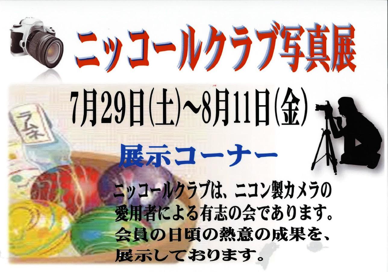 http://www.ajisainosato.com/info/images/2017y07m28d_164703639.jpg