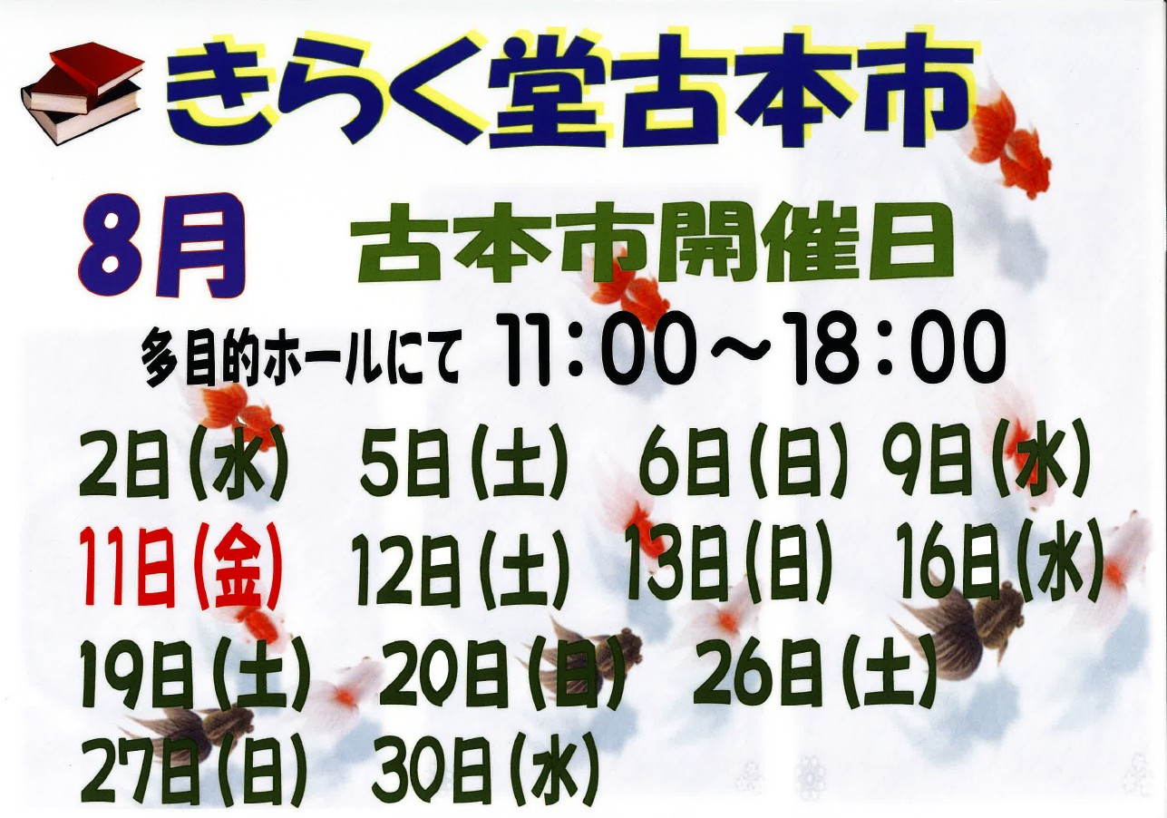 http://www.ajisainosato.com/info/images/2017y08m05d_145819719.jpg