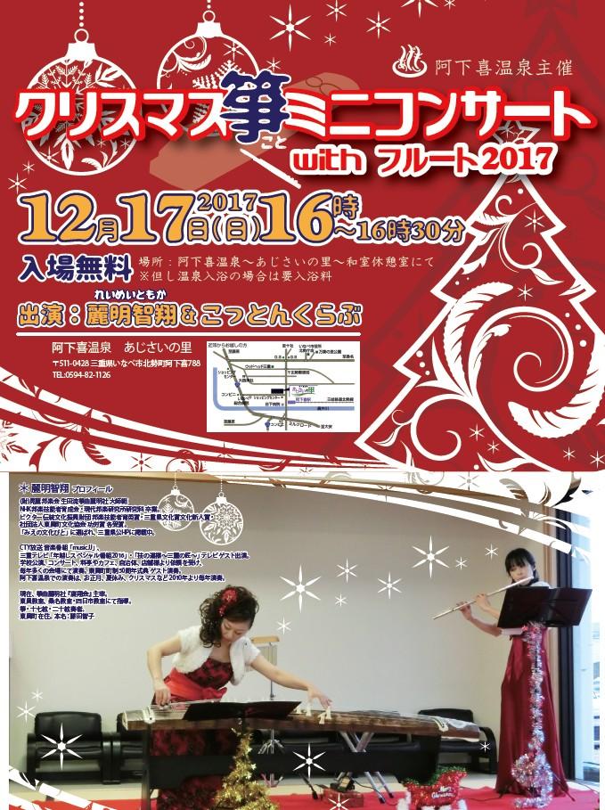 http://www.ajisainosato.com/info/images/2017y10m18d_181249537.jpg