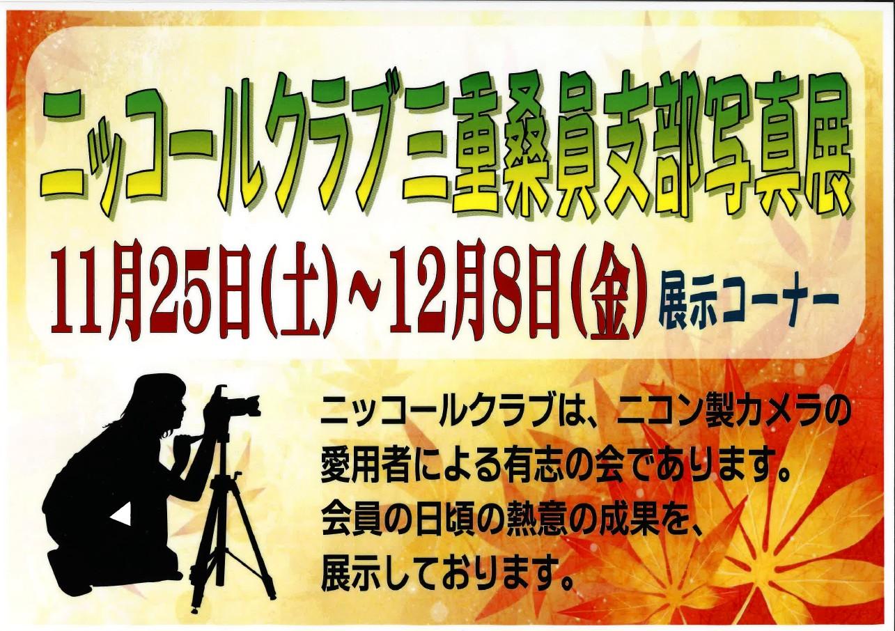 http://www.ajisainosato.com/info/images/2017y11m04d_194047912.jpg