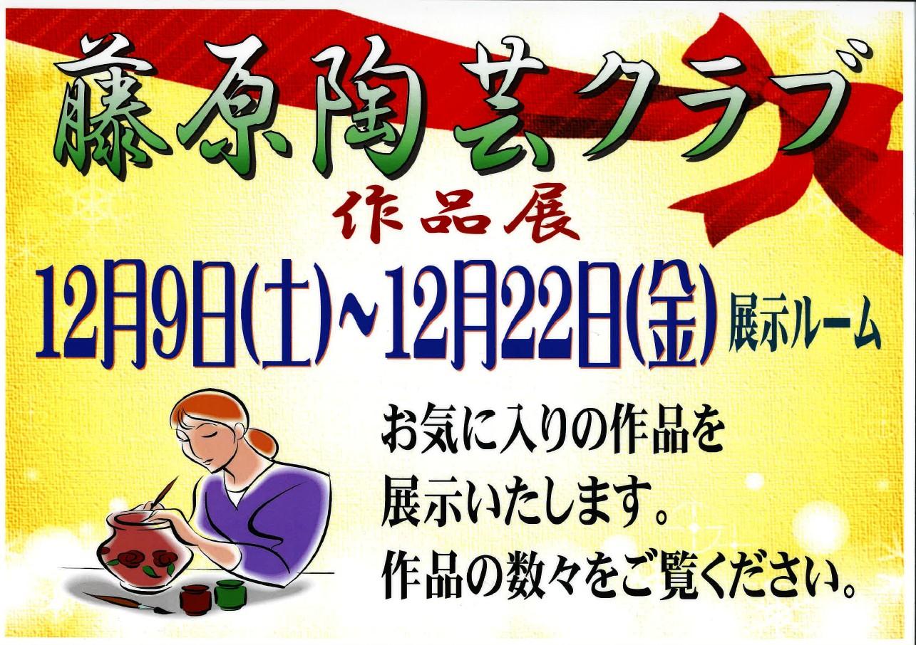 http://www.ajisainosato.com/info/images/2017y11m19d_161034972.jpg