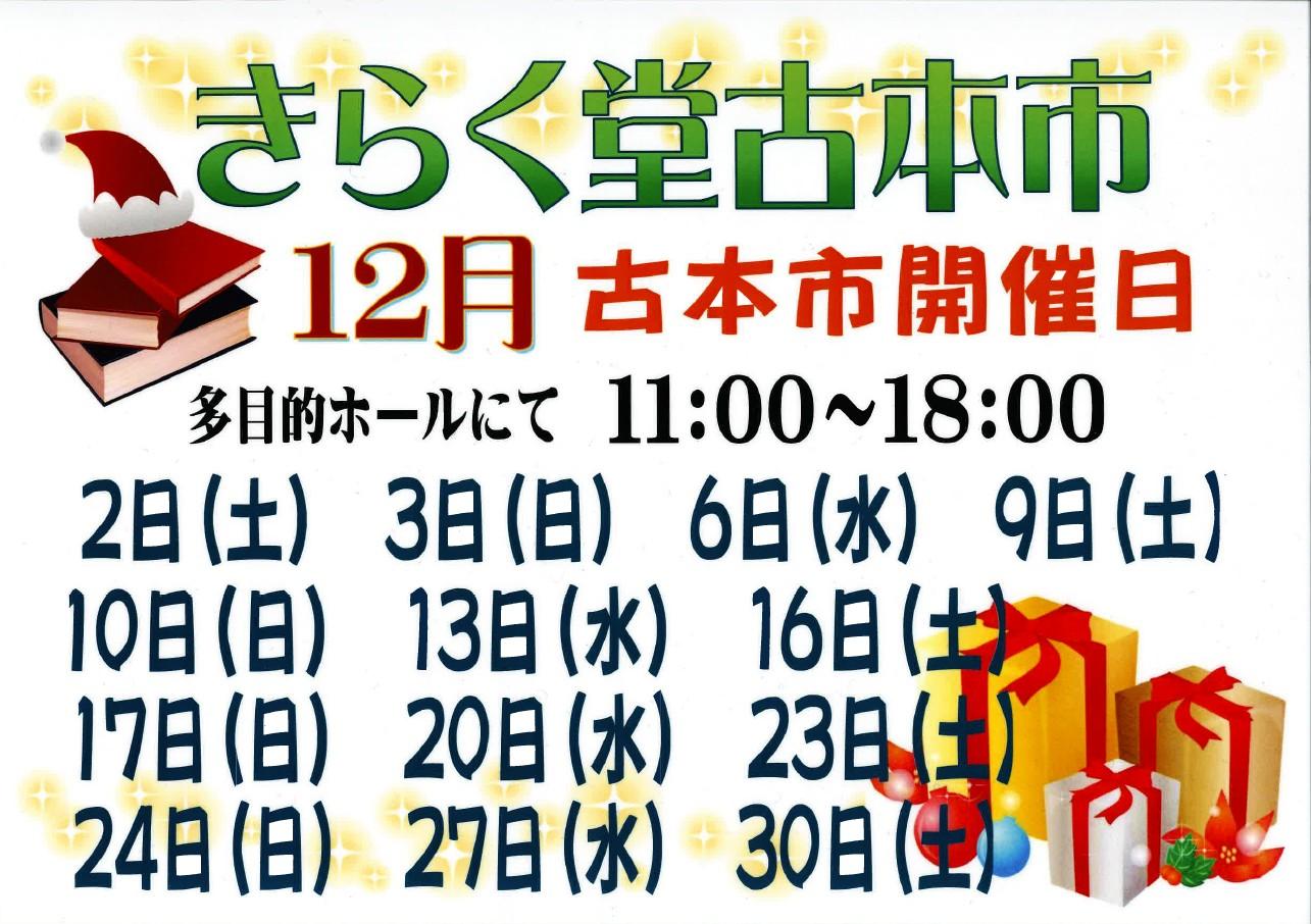 http://www.ajisainosato.com/info/images/2017y11m23d_200648368.jpg