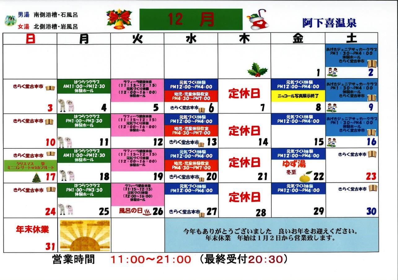 http://www.ajisainosato.com/info/images/2017y11m29d_131934642.jpg