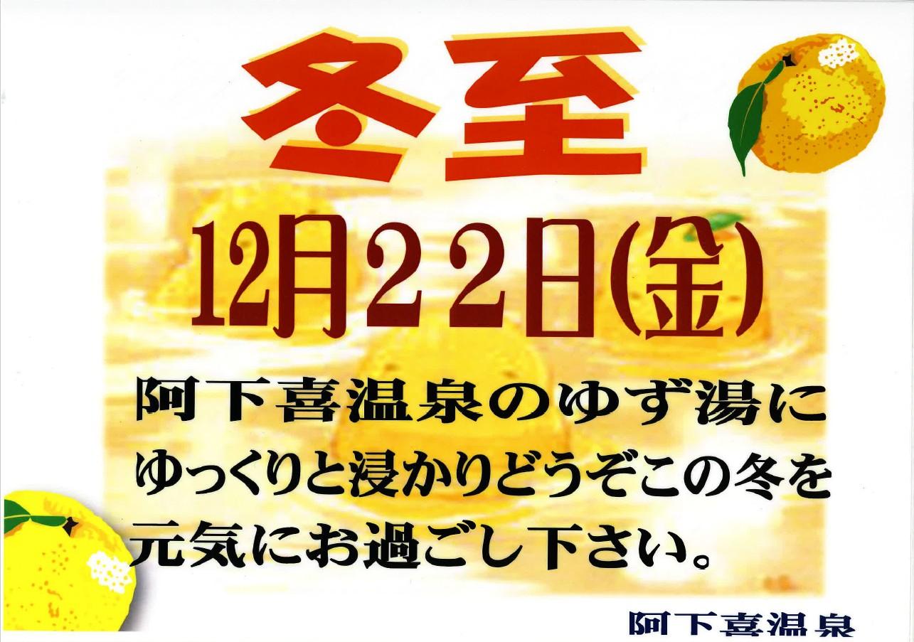 http://www.ajisainosato.com/info/images/2017y12m06d_102722226.jpg