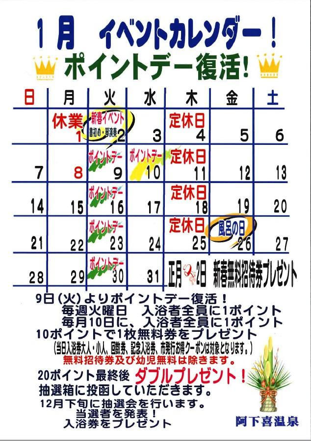 http://www.ajisainosato.com/info/images/2017y12m06d_173821435.jpg