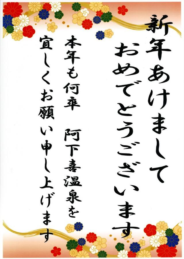 http://www.ajisainosato.com/info/images/2017y12m17d_144119115.jpg