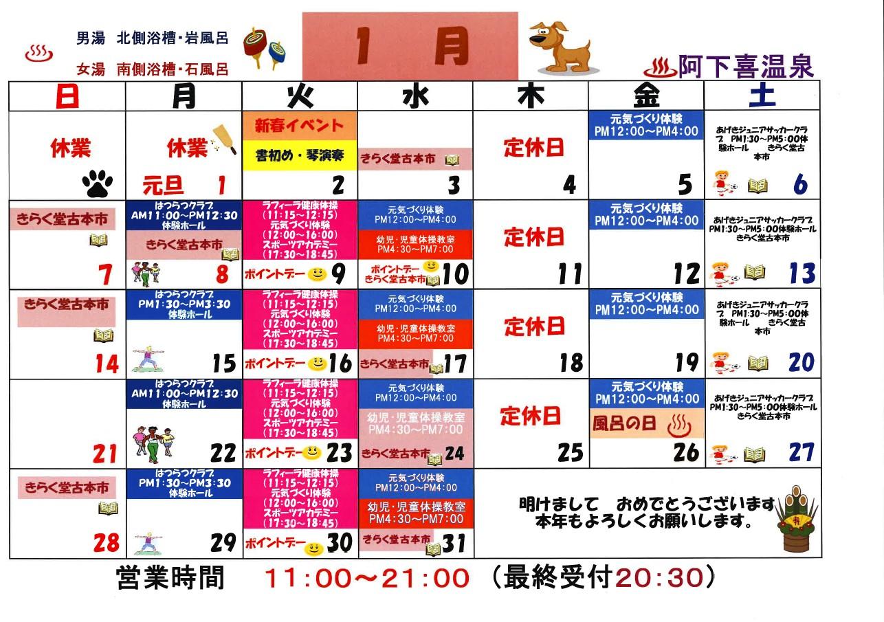 http://www.ajisainosato.com/info/images/2017y12m20d_194250376.jpg
